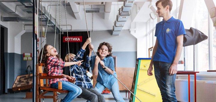 Скидка 40% на вход в научно-развлекательный центр «Экспериментаниум» и посещение «Тесла шоу»
