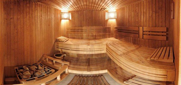 До 3 часов отдыха в сауне с релакс-бассейном в «Джинтама»