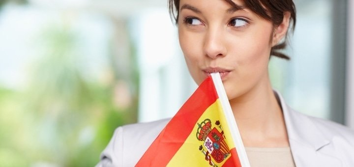 До 5 индивидуальных занятий по испанскому языку от языковой школы «Your Victory»