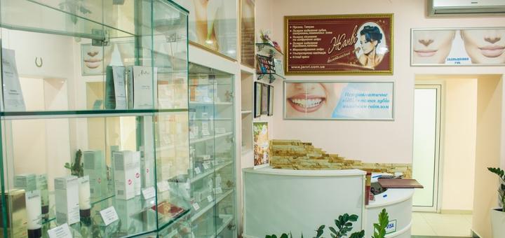 До 3 сеансів пластифікуючого лімфодренажного масажу обличчя в салоні краси «Жанві»