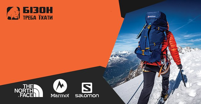 Скидка до 50% на городскую и горнолыжную мужскую одежду The North Face, Marmot, Salewa