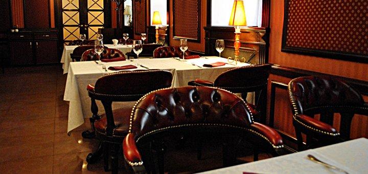 Изысканный ужин в французском ресторане «Mon Ami»