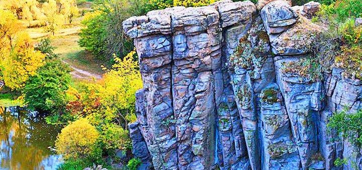 Тур «Седьмое чудо света! Букский каньон и Умань в подарок» от проекта «Secret City»