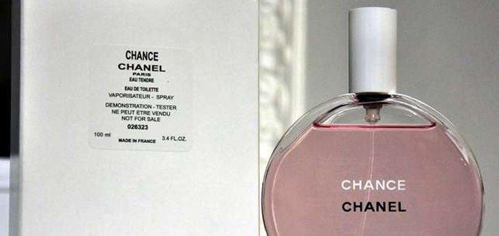 Скидка от 50% на всю парфюмерию в магазине «Parfum.dp.ua»