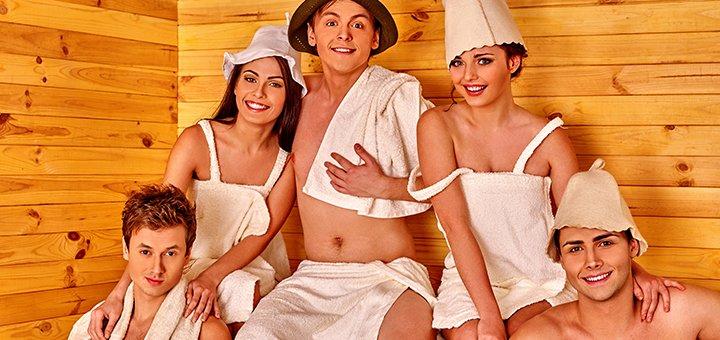 Скидка 50% на посещение сауны для компании до шести человек в сауне «Фонтан»