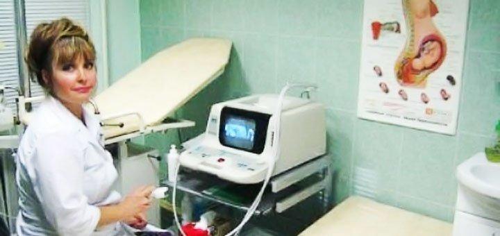 Комплексная программа «Хочу быть мамой» и «Хочу быть папой» в диагностическом центре «Лидия-ФМ»