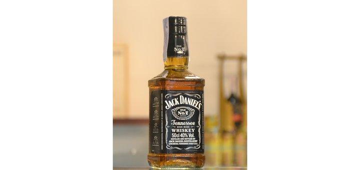 Jack Daniel's, Finlandia, Bacardi, Martini Asti – минимальные цены на популярные напитки!