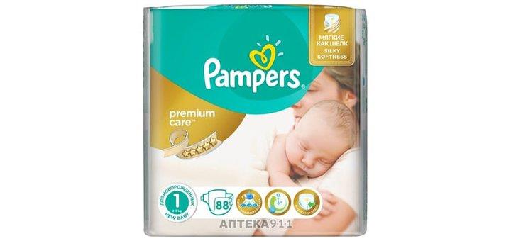 Скидка на ТМ PAMPERS Premium Care!