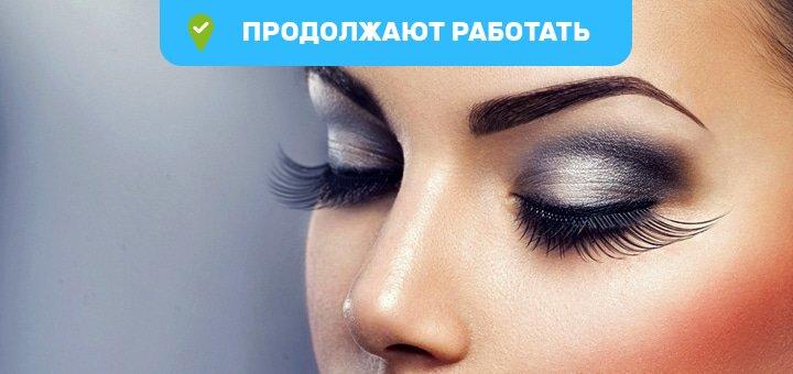 Ламинирование, окрашивание, завивка и Lash Botox ресниц от косметолога Евгении Козюры
