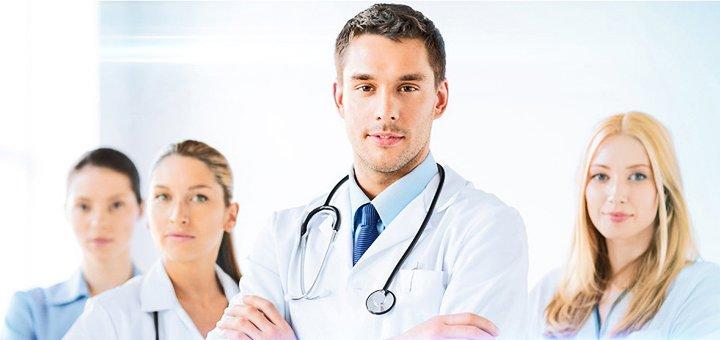 Обследование у дерматовенеролога в медицинском центре «МЕД+ОК»