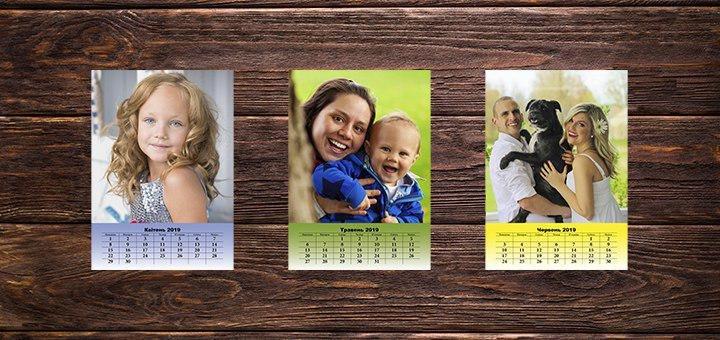 Подарочный календарь А3 на 13 листов с Вашим фото - 130 грн!