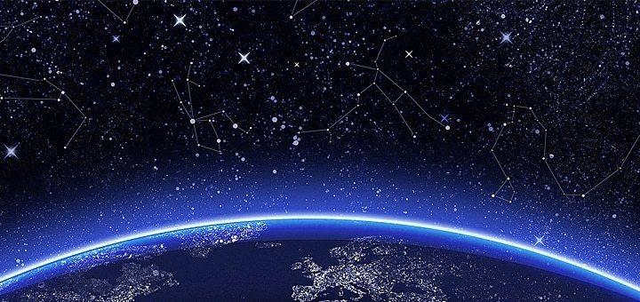 Регистрация звезды любой величины в Международном звездном каталоге