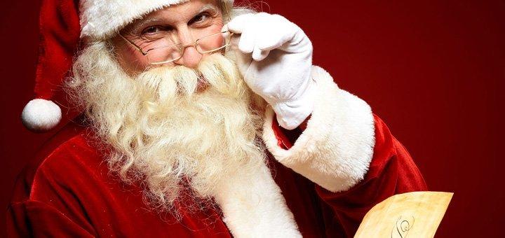 Именное видеопоздравление и новогодние сказки для вашего ребенка от Деда Мороза