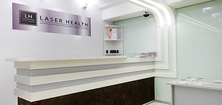 До 7 процедур микродермабразии лица в центре лазерной косметологии «Laser Health»