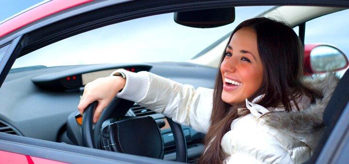 Скидка 23% на теоретический и практический курс вождения в сети автошкол «Карат»
