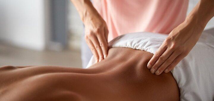 До 5 сеансів масажу в масажному кабінеті «Центр здоров'я та масажу»