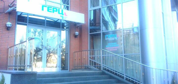 УЗИ паховых и бедренных лимфоузлов в медицинском центре «Герц»