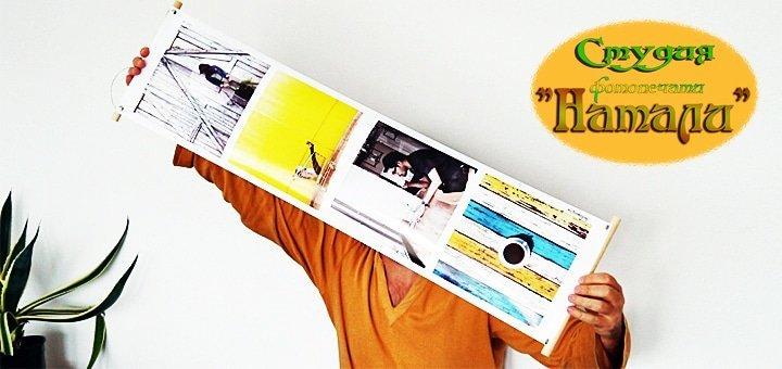 Печать двух фотографий в стиле WallStrips в студии фотопечати «Натали»