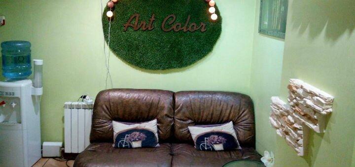 До 10 сеансов скульптурирующего массажа лица с эффектом лифтинга в кабинете «Beauty studio»
