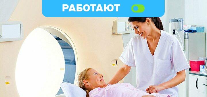 МРТ 1,5 Тесла любого отдела позвоночника или головного мозга в диагностическом центре «СДС»
