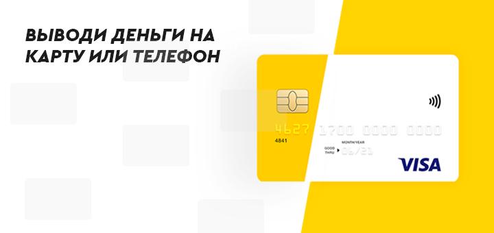 Получи +50% к кэшбэку за онлайн покупки от сервиса «LetyShops»