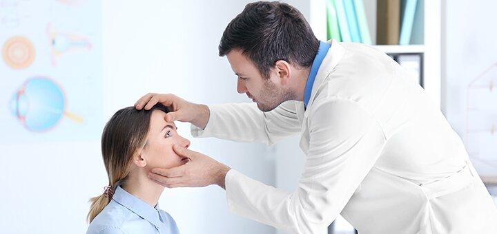 Комплексное офтальмологическое обследование с тонометрией в «Модна оптика» на Порика