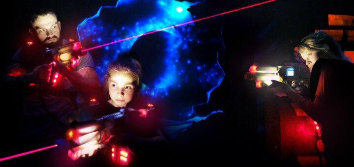 До 60 минут игры в лазертаг-арене «SPACE ARENA»