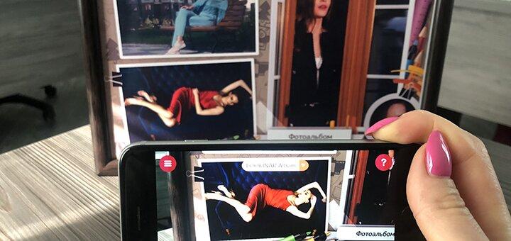 До 3 оживающих фото с дополненной реальностью от студии «LOOKINAR»