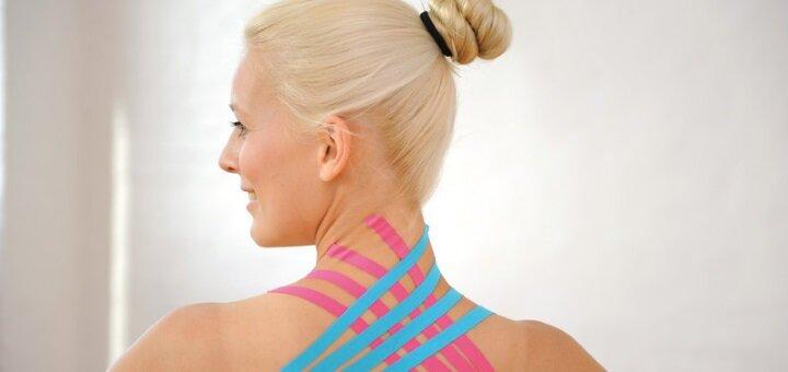 До 10 сеансов массажа спины и шейно-воротниковой зоны с тейпированием в фито-студии «Комфорт»