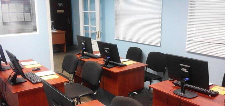Посещение курса «Кадры, зарплата +1С 8.3» в учебном центре «Пульс»