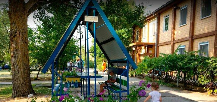 От 4 дней отдыха в августе в пансионате «Гелистин» в Лазурном