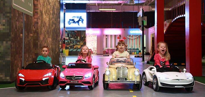 Целый день развлечений в самом большом детском автогородке в Украине  «Turbo Pixel City»