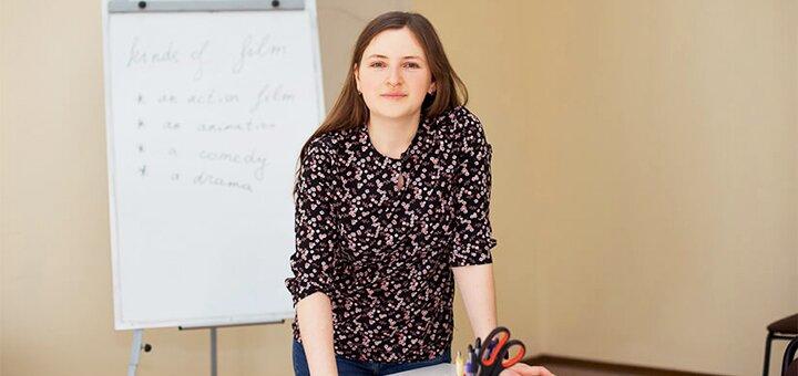 До 12 групповых занятий по изучению английского языка от школы «Your Victory»