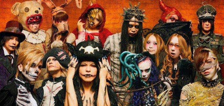 Скидка до 60% на проведение праздника «Halloween», Мистический квест, «Монстр-party» и Тесла шоу