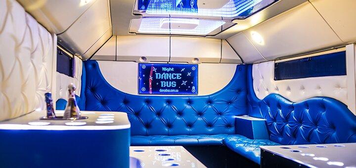 Скидка до 25% на вечеринку в патибасе «DanceBus MANHATTAN» от «Limuzine»
