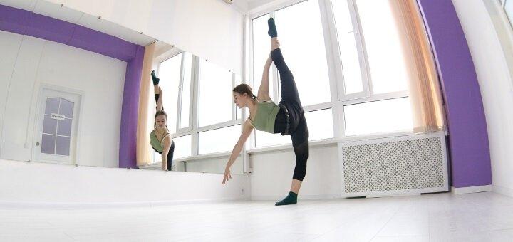 До 24 занятий Super-Body, Stretching, Jazz-Funk, Twerk в студии «Fit & Dance Studio BodySecret»