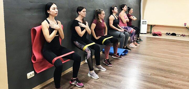 До 12 занятий Fit Box, Sky Jumping, TRX, Crossfit или табата в «Фитнес-студия Юлии Сербиной»