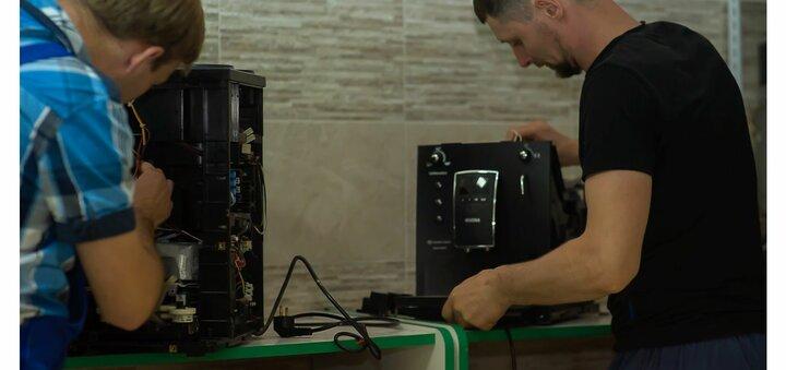 Скидка 30% на техническое обслуживание автоматической кофемашины