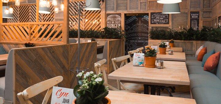 Скидка 50% на всё меню кухни на вынос в гастробаре «Grande Gourmande» в ТРЦ «Даффи»