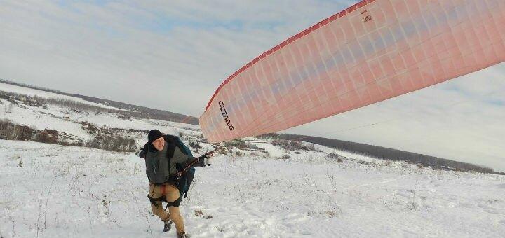 Скидка 50% на мастер-класс по обучению сноукайтингу от школы полетов «Харьков Sky»