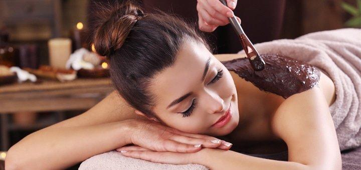 Картинки по запросу шоколадный массаж