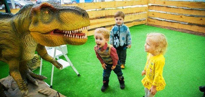 Посещение детского развлекательного центра «DinoPark»
